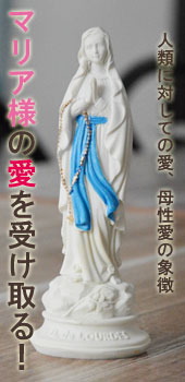 聖母マリア像置物、お祈りをしているマリア女神像、マリアオブジェオーナメントフィギアjsmaria001